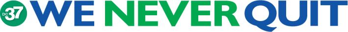 weneverquit_logo_articlepg.jpg